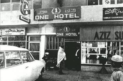 One Hotel (Alighiero Boetti)